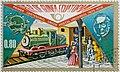 Guinea Ecuatorial Primer Centenario Union Postal Universal 1874 1974.jpg