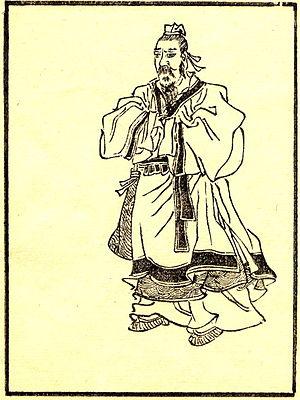Guo Pu - Image: Guo Pu