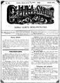 Gura satului 1876-07-13, nr. 25.pdf