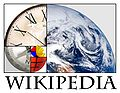 Gutza Wikipedia logo.jpg