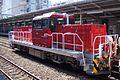 HD300-2 (No 2 end) Nishi-Kokubunji 20121026.JPG