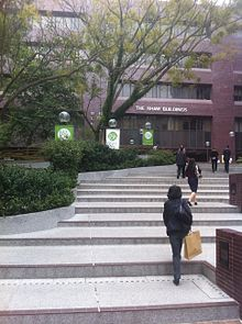 HKU 香港大學 Sun Yat-sen Steps 中山階 outside stairs view The Shaw Building Mar-2012 Ip4.jpg