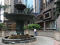 HK 上環 Sheung Wan 新紀元廣場 Grand Millennium Plaza garden fountain TV set Jun-2012.JPG