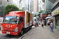 HK 中環 Central 皇后大道中 Queen's Road outdoor sidewalk carpark red Isuzu lorry June 2017 IX1.jpg