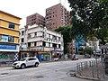 HK 九龍塘 Kln Tong 界限街 Boundary Street buildings June 2020 SS2 02.jpg