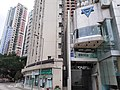 HK 半山區 Mid-levels 般咸道 Bonham Road buildings facade February 2020 SS2 40.jpg