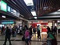 HK 港鐵 MTR 上水站 Sheung Shui Station concourse SS shop Watsons n Mei Ching Heung Jan 2016 Lnv2.jpg