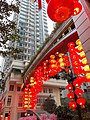 HK 灣仔 Wan Chai 囍歡里 Lee Tung Avenue shop n red lanterns March 2020 SS2 16.jpg