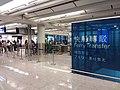 HK 赤鱲角 Chek Lap Kok 香港國際機場 Hong Kong Int'l Airport Terminal T1 August 2019 SSG 31.jpg