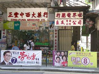 很多香港市民都關注本土利益,但偏偏就是缺乏了一個願意捍衛本土利益的政黨為他們發聲。 (圖片:Bluebrids@Wikimedia)