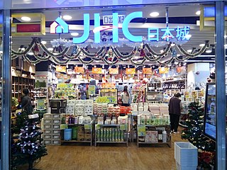 File:HK ALC South Horizons 海怡廣場 西翼 Marina Square West