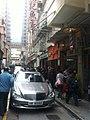 HK Aberdeen 80 Old Main Street 山窿謝記魚蛋 Tse Kee Fish Ball Noodle shop visitors Mercedes-Benz Mar-2012.jpg