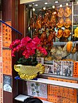 HK Central 域多利皇后街 Queen Victoria Street food shop Lung Kee Restaurant window decor flowers May 2016 Arowana golden fish.JPG
