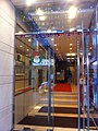 HK Central 34-37 Connaught Road 華懋大廈 ChinaChem Building 砵甸乍街 Pottinger Street main entrance Dec-2011.jpg