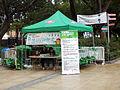 HK ChineseYMCA FARMFleaMarket.JPG
