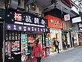 HK Kln City 九龍城 Kowloon City 獅子石道 Lion Rock Road January 2021 SSG 37.jpg