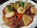 HK MK 旺角 Mongkok 彌敦道 601 Nathan Road 創興廣場 Chong Hing Square 魚翅大排檔 Shark's Fin Restaurant lunch food November 2020 SS2 15.jpg