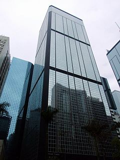 Revenue Tower building in Revenue Tower, China
