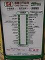 HK SW 上環 Sheung Wan 干諾道中 Connaught Road near 信德中心 Shun Tak Centre bus stop February 2020 SS2 05.jpg