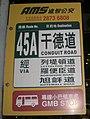 HK Sai Ying First Street Pun AMS Minibus 45A 2 Conduit Road.jpg