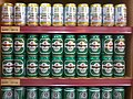 HK Sai Ying Pun 佳寶食品超級市場 Kai Bo Food Supermarket canned beer Kingway June-2012.jpg