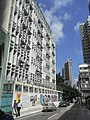 HK Sheung Wan Summer Bridges Street YMCA building July-2011.jpg