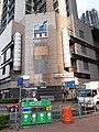 HK TKO 坑口 Hang Hau 常寧路 Sheung Ning Road Ming Shing Street East Point City October 2020 SS2 10.jpg