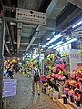 HK TST 尖沙咀 Haiphong Road Temporary Market 海防道臨時街市 Mar-2013 Fresh flower stall.JPG
