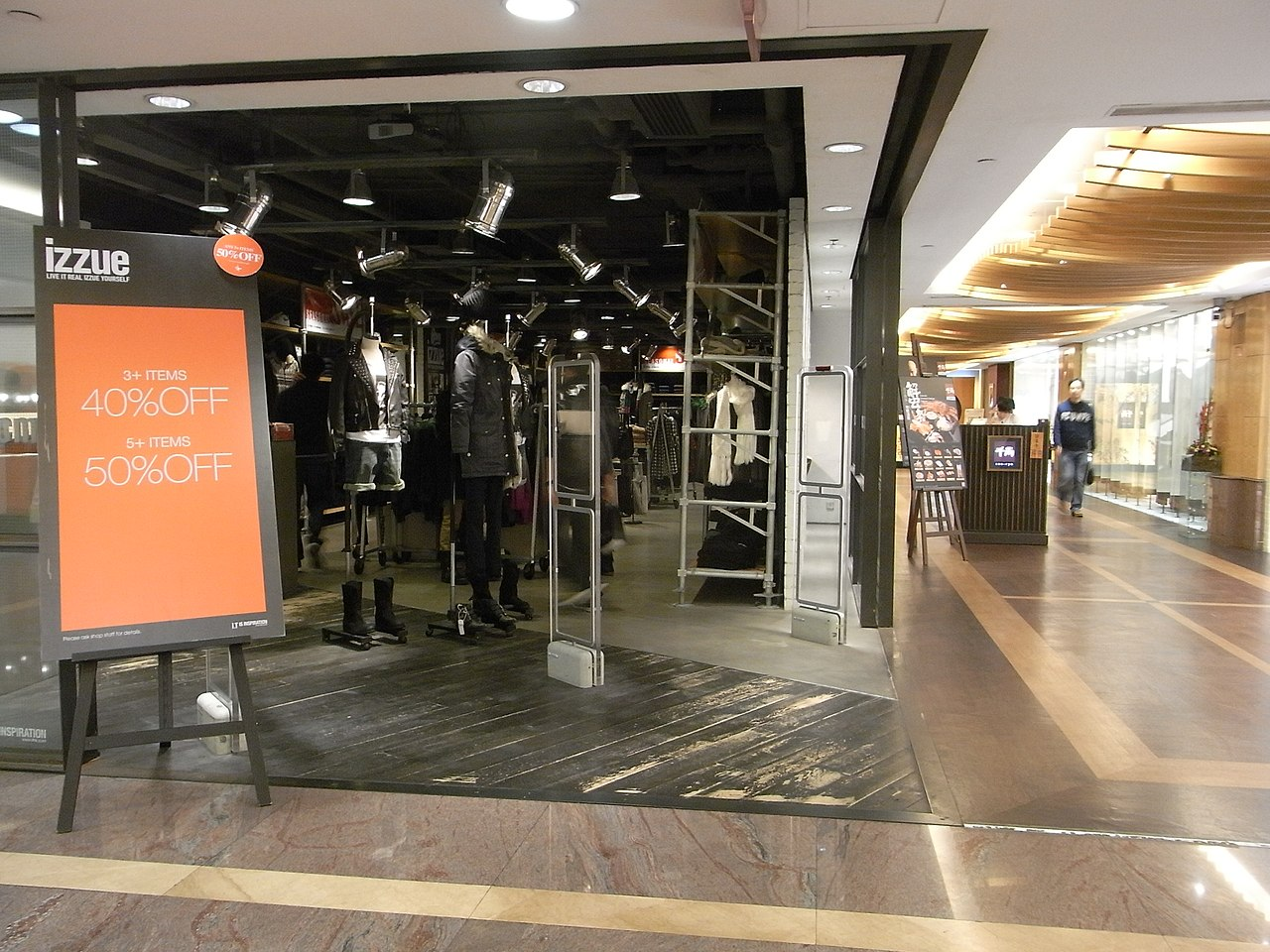 Bd Clothing Stores