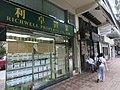 HK Tin Hau Tung Lo Wan Road shop Richwell Property Company Apr-2014 ZR2.JPG
