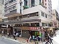 HK Tram tour view 西營盤 Sai Ying Pun 德輔道西 Des Voeux Road West August 2018 SSG 08 shops.jpg