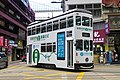 HK Tramways 88 at Cleverly Street (20181202125325).jpg