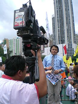 TVBS記者 莊志偉 現場報導 香港七一遊行