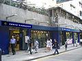 HK Wan Chai Spring Garden Lane HK Jocket Club 2 a.jpg