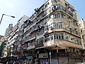 HK YMT 油麻地 Yau Ma Tei 吳松街 Woosung Street near 甘肅街 Kansu Street 西貢街 Saigon Street building shops February 2020 SS2 24.jpg