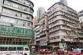 HK YMT 油麻地 Yau Ma Tei 窩打老道 Waterloo Road Dec-2017 IX1 old tang lau 02.jpg