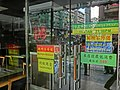 HK Yau Ma Tei Nathan Road shop Lee Kam Kee Restaurant glass door signs No Public Toilet Feb-2014 n Min charge HKD40.JPG