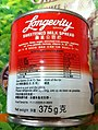 HK food drink Longevity brand Sweetened Milk Mar-2014 nutrition information a.jpg