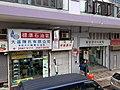 HK tram 21 tour view SKW 筲箕灣道 Shau Kei Wan Road February 2020 SS2 25.jpg