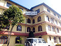 HSEB Examination controlars office 05.jpg