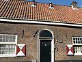 Haarlem Brouwershofje 3.jpg