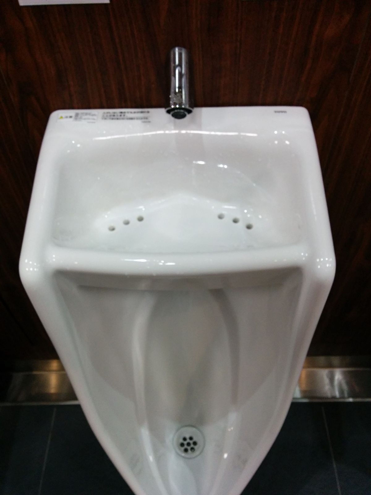 File Hand Wash Sink On The Urinal In Mito Sa 2014 Jpg