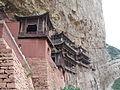 Hanging Monastery 21.JPG