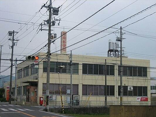 Hannan, Osaka