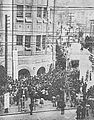 Hanshin Educational Incident2.JPG