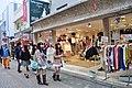 Harajuku - Takeshita Street 07 (15554482648).jpg