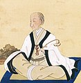 Haruki Nanko A portrai of Mashiyama Sessai(part) 春木南湖筆 雪斎公肖像画(部分).jpg