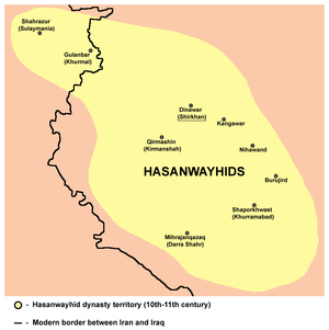 Hasanwayhids - Hasanwayhid dynasty (10th-11th century).