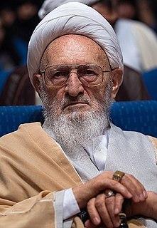 Hassan Hassanzadeh Amoli Iranian politician, philosopher, akhoond and theologian
