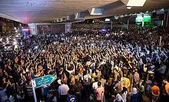 Hassan Rouhani - Rouhani's supporters celebrate his presidential victory in Tehran